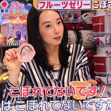 """TBSテレビ 朝の情報番組"""" ビビット""""で取り上げていただきました!!"""