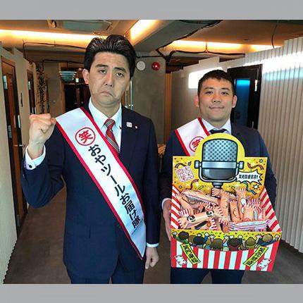エンスペースさんのオープニングイベントによしもと芸人さんが『OYATOOL福笑いBOX』をお届けし盛り上がりました!!
