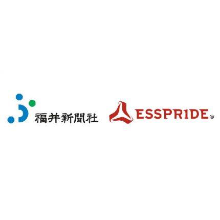 〈福井企業支援〉福井新聞社とESSPRIDEがエリアパートナーを結びました。
